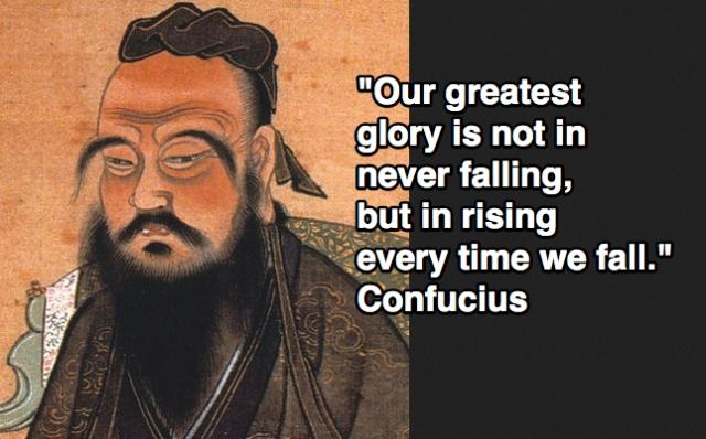 Confucius-9254926-2-402.jpg (JPEG Image, 402×402 pixels)